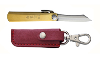 Higonokami SK Folder Brass Red Sheath by Unknown