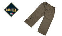 Дъждобран Carinthia Survival Rain Suit Trousers Gore Tex by Carinthia